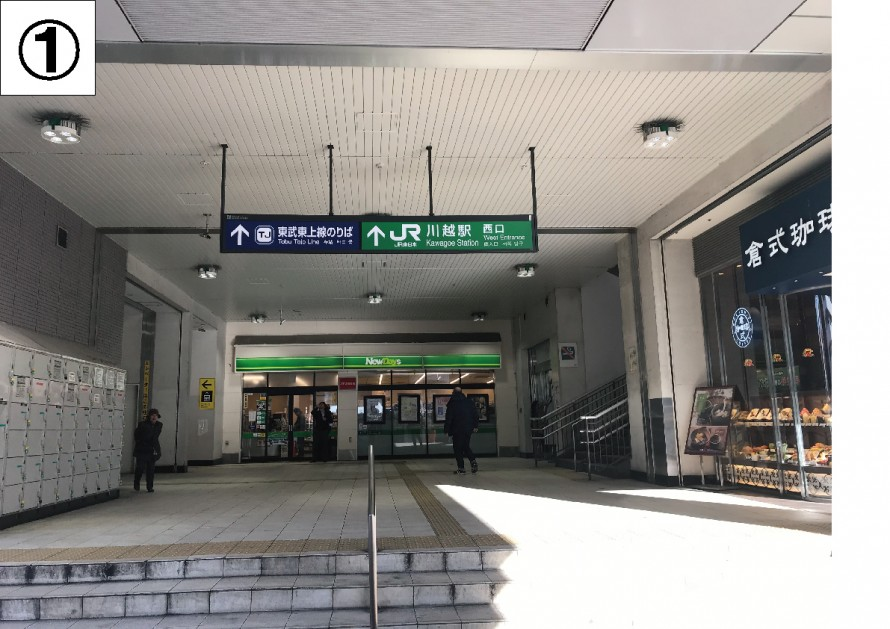 川越駅-1