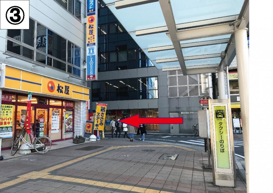 川越駅-3